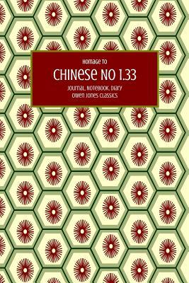 Chinese No 1.33 Journal, Notebook, Diary