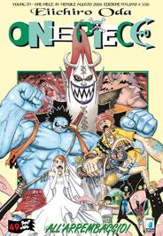 One Piece vol. 49