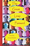 The Great Leap Forward