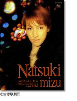 TAKARAZUKA personal book 2 Vol