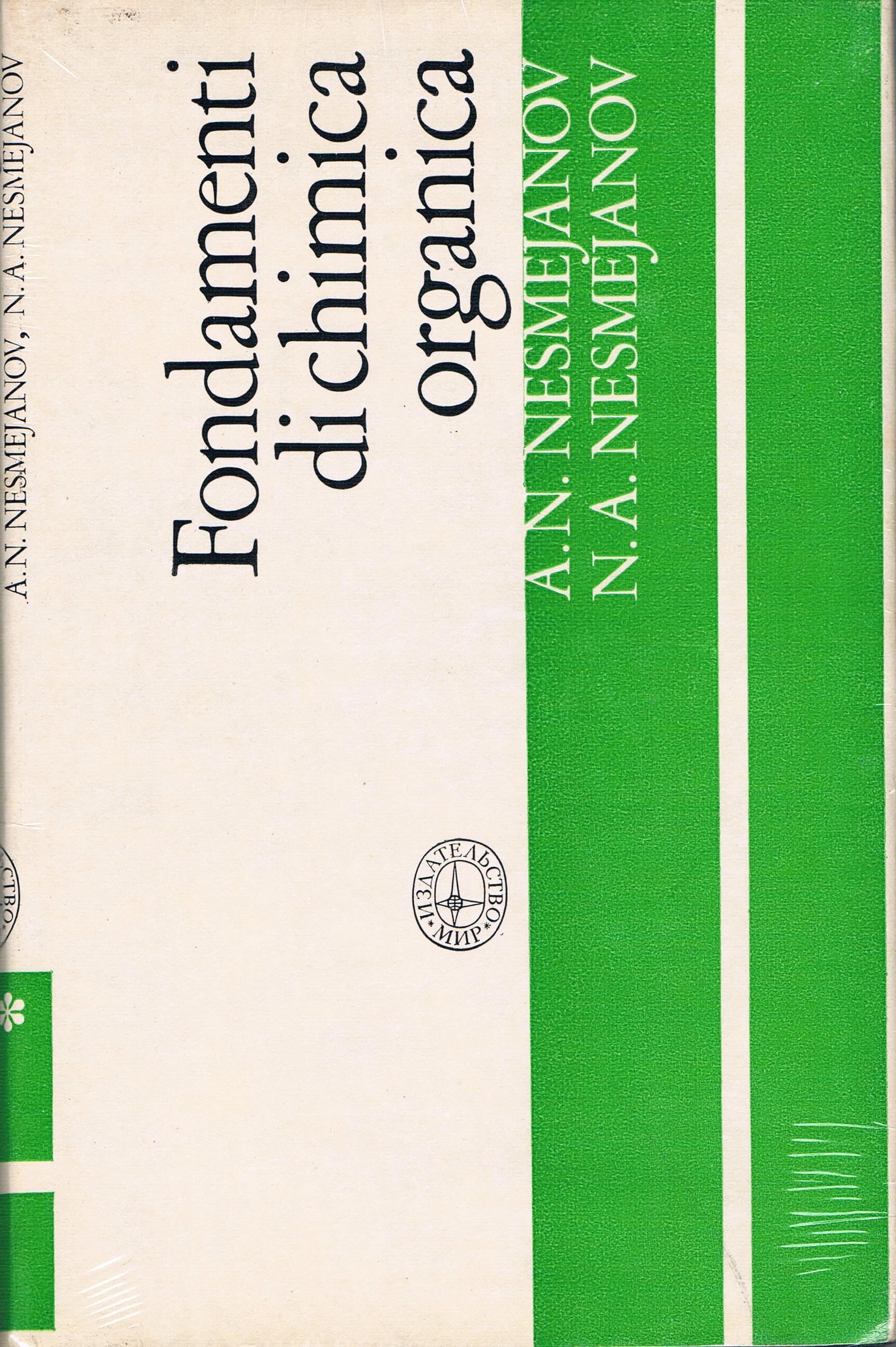 Fondamenti di chimica organica - vol 3