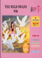 九年一貫英文成長閱讀系列第六級07野鵝 (附互動式光碟)