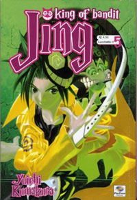 King of Bandits - Jing