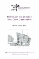 Technology and Society in Ming China