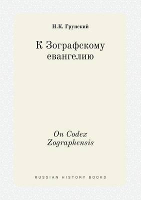 On Codex Zographensis