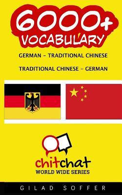 6000+ German Traditional Chinese-german Vocabulary