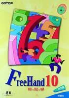 FreeHand 10 中文版輕鬆學