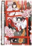 狐とアトリ―武田日向短編集