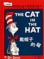 戴帽�的貓
