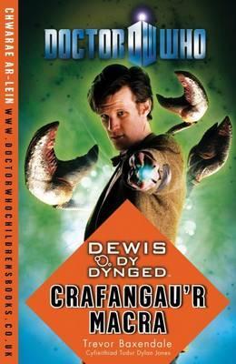 Dr Who - Dewis dy Dynged