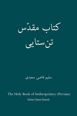 The Holy Book of Anthropolatry (Persian)