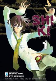 Shi Ki vol. 1