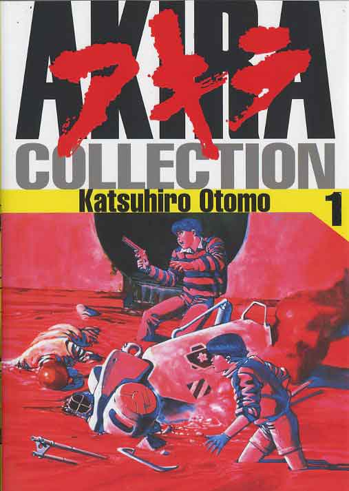 Akira Collection vol...