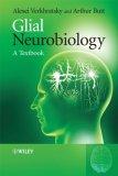 Glial Neurobiology