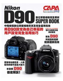 Nikon D90數位單�...