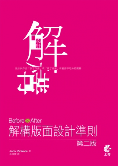 Before&After:解�...