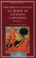 La morte di Giuliano l'Apostata