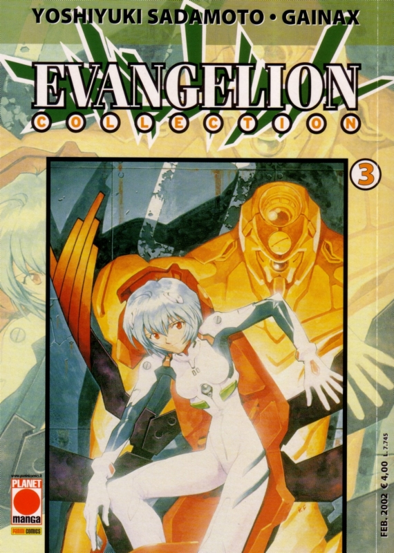 Evangelion Collection 3