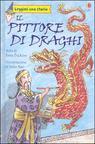 Il pittore di draghi