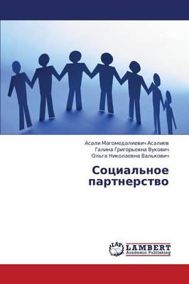 Sotsial'noe partnerstvo