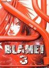 Blame Vol. 3