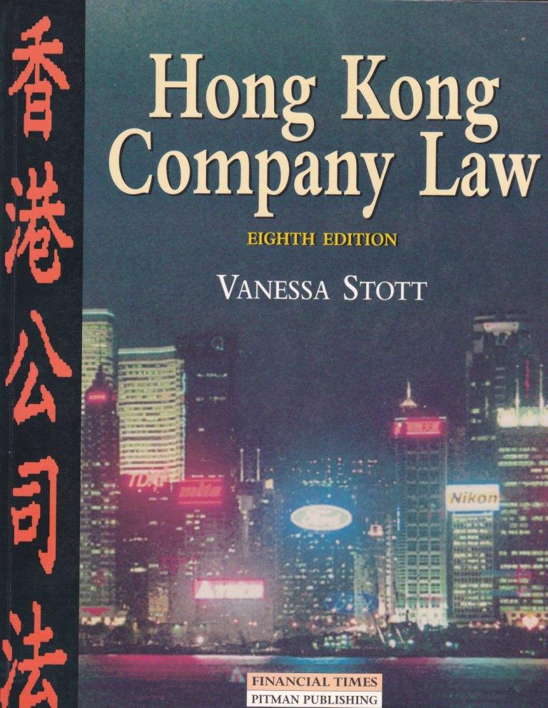 Hong Kong Company Law