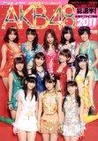 AKB48総選挙!水着サプライズ