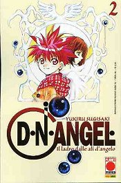 D.N.Angel vol.02