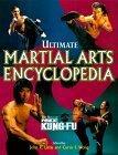 Ultimate Martial Arts Encyclopedia