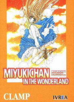 Miyuki-chan in the Wonderland