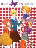 RED GARDEN Official GuideBook~―TVアニメーション