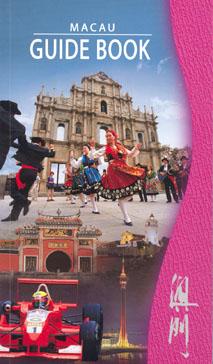 Macau Guide Book