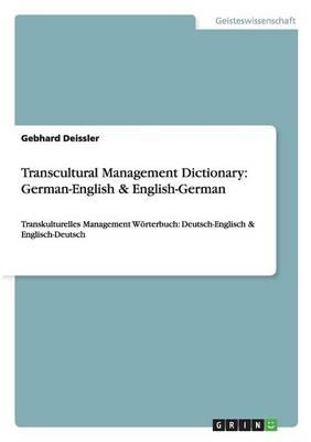 Transcultural Manage...
