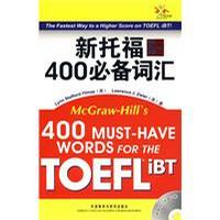 400 must-have words for the TOEFL iBT