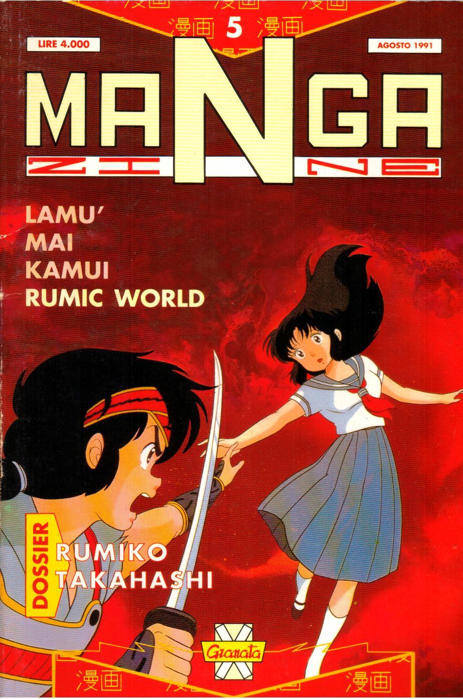 Mangazine n. 5