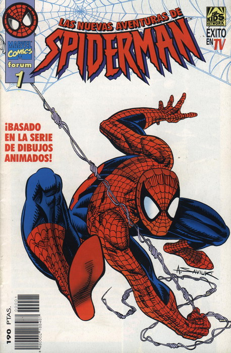 Las nuevas aventuras de Spiderman Vol.1 #1 (de 15)