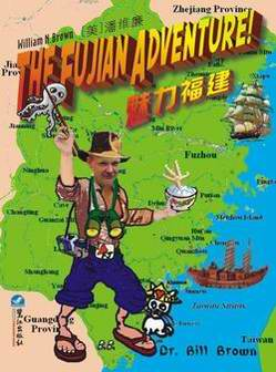 The Fujian Adventure!