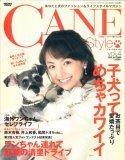 CANE Style Vol.4