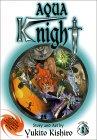 Aqua Knight, Vol. 2