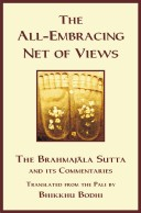 The All-Embracing Net of Views