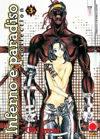 Inferno e Paradiso collection n. 3
