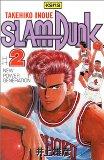 Slam Dunk, tome 2