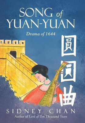 Song of Yuan-yuan