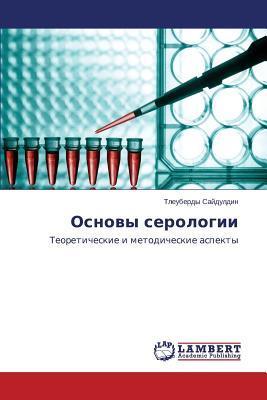 Osnovy serologii