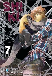 Shi Ki vol. 7