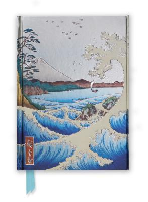 Hiroshige the Sea at Satta Foiled Journal