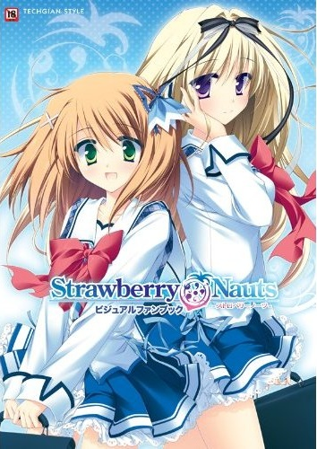 Strawberry Nauts -ストロベリーノーツ- ビジュアルファンブック