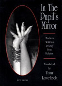 In the Pupil's Mirror