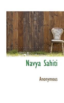 Navya Sahiti
