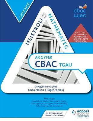 Meistroli Mathemateg CBAC TGAU
